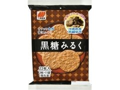 三幸製菓 黒糖みるく 袋22枚