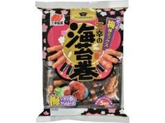 三幸製菓 三幸の海苔巻 梅味ミックス 袋80g