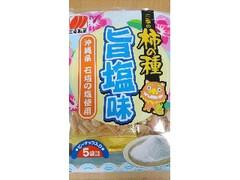 三幸製菓 柿の種 旨塩味 沖縄県 石垣の塩使用 袋100g