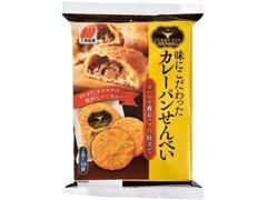 三幸製菓 カレーパンせんべい 袋2枚×10