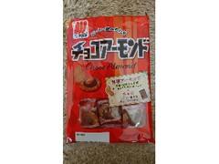 三幸製菓 チョコアーモンド 袋15枚