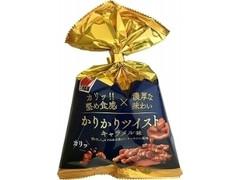 三幸製菓 かりかりツイスト キャラメル 袋65g
