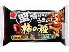 三幸製菓 三幸の堅焼柿の種 黒胡椒味 袋6包