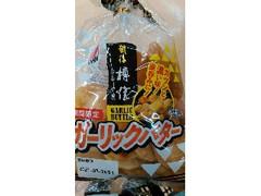 三幸製菓 樽焼 ガーリックバター 袋95g