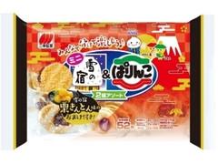 三幸製菓 雪の宿&ぱりんこ2種アソート