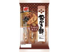 三幸製菓 おかき餅 アーモンドと黒大豆