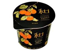ダノン 和Selection ほうじ茶風味 柿果肉入り カップ90g