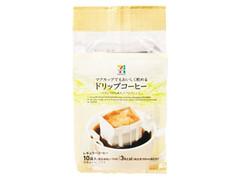 セブンプレミアム ドリップコーヒー 袋8g×10