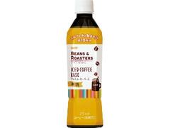 UCC BEANS&ROASTERS アイスコーヒーベース 加糖 ペット450ml