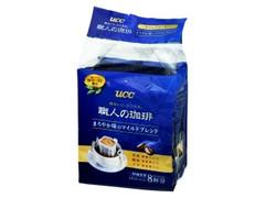 UCC 職人の珈琲 まろやか味のマイルドブレンド 袋7g×8