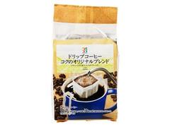 セブンプレミアム ドリップコーヒー コクのオリジナルブレンド 袋8g×10