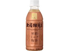 上島珈琲店 黒糖入りミルク珈琲 ペット270ml
