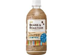 UCC BEANS&ROASTERS 味わいすっきりミルクラテ ペット500ml