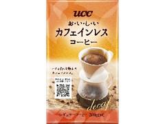 UCC おいしいカフェインレスコーヒー 袋200g