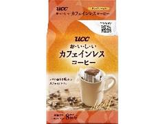 UCC おいしいカフェインレスコーヒー ドリップコーヒー 袋7g×8