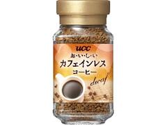 UCC おいしいカフェインレスコーヒー 瓶45g