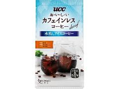 UCC おいしいカフェインレスコーヒー 水出しアイスコーヒー 袋35g×4