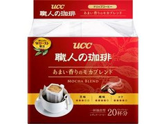UCC 職人の珈琲 ドリップコーヒー あまい香りのモカブレンド 袋7g×20