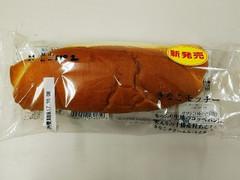ニシカワパン きなこモッチー
