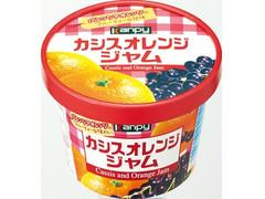 kanpy カシスオレンジジャム