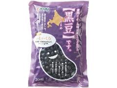 kanpy 北海道産黒豆 袋200g