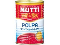MUTTI ファインカットトマト