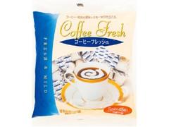生活派 コーヒーフレッシュ 袋5ml×45