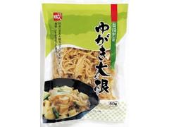 料理人 長崎県産 ゆがき大根 袋50g