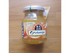 kanpy 果実百科 オレンジマーマレード