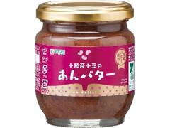 kanpy 十勝産小豆のあんバター