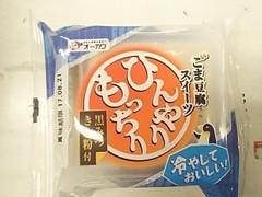 オーカワ ごま豆腐スイーツ 黒みつきな粉付 袋1個