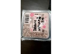オーカワ 吉野のさくら風ごま豆腐 パック110g