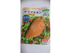 プリマハム サラダチキン スモーク 糖質0