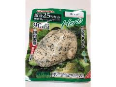 プリマハム サラダチキン 塩分25%カット&糖質0 ハーブ 袋80g