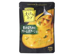 ハインツ 大人むけのスープ 栗かぼちゃのクリームポタージュ 袋160g