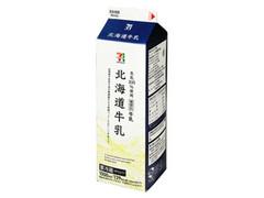 セブンプレミアム 北海道牛乳 パック1000ml