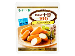 よつ葉 北海道十勝100 スモークチーズ 袋45g