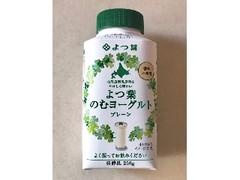 よつ葉 よつ葉のむヨーグルト プレーン ボトル250g