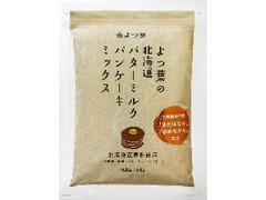 よつ葉 よつ葉の北海道バターミルクパンケーキミックス