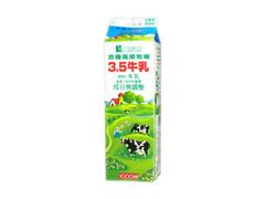 梶原乳業 吉備高原牧場牛乳 パック1000ml