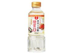 日の出 便利なお酢 糖質ゼロ ボトル400ml