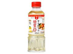 日の出 甘みとコクの糖質ゼロ ボトル400ml