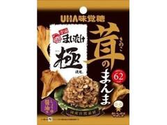 UHA味覚糖 茸のまんま まいたけ 醤油味 袋12g