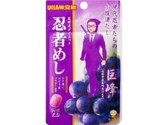 UHA味覚糖 忍者めし 巨峰 袋20g