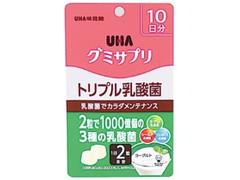 UHA味覚糖 グミサプリ トリプル乳酸菌 10日分