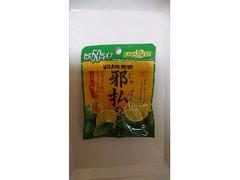 UHA味覚糖 邪払のど飴 袋23g
