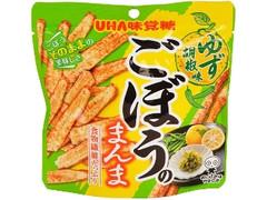 UHA味覚糖 ごぼうのまんまゆず胡椒味