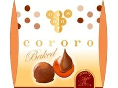 UHA味覚糖 コロロ チョコレートベイクドアップル 箱6粒