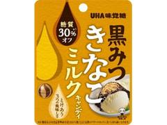 UHA味覚糖 黒みつきなこミルクキャンディ 袋24g