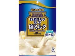 UHA味覚糖 特濃ミルク8.2 塩ミルク 袋80g